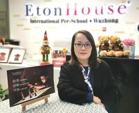 Alice Qu, Principal, WuZhong