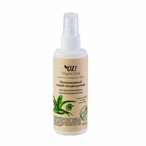 Спрей-кондиционер несмываемый, для разглаживания и увлажнения волос OZ! OrganicZ
