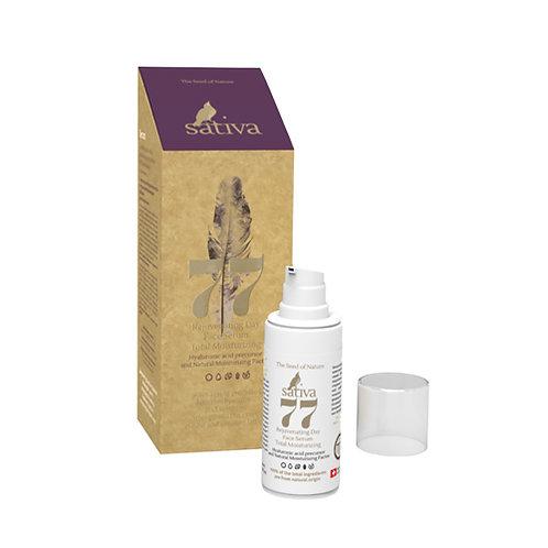 Сыворотка для лица омолаживающая дневная №77 Комплексное увлажнение Sativa
