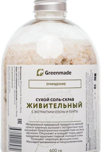 """Greenmade - Соль-скраб """"Живительный"""""""