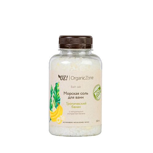 """Соль для ванны """"Тропический банан"""" OZ! OrganicZone"""