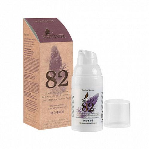 Сыворотка успокаивающая №82, для регенерации чувствительной кожи Sativa