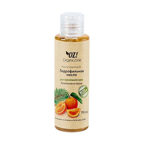 """Масло гидрофильное для нормальной кожи """"Апельсин и сосна"""" OZ! OrganicZone"""