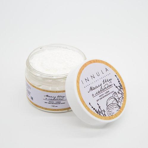 Масло Ши с маслом лаванды INNULA (100 мл)
