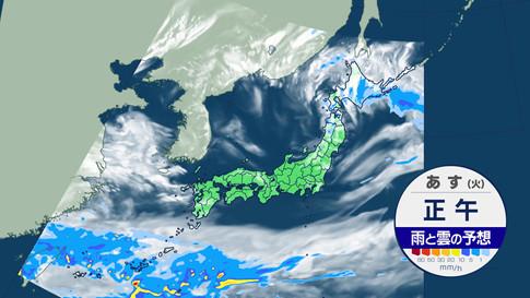雨と雲の予想CG