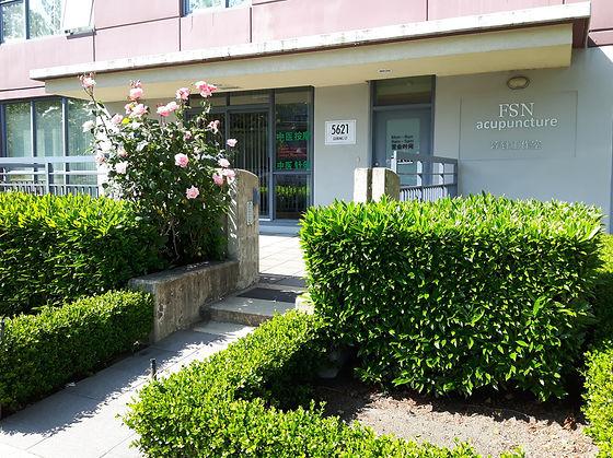 FSN entrance June 2019.jpg