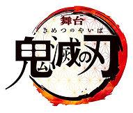 kimetu_logo.jpg