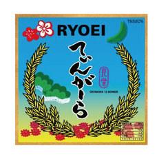 RYOEI「てぃんがーら」
