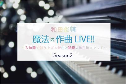 Banner_live_3.jpg