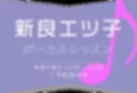 niira_lesson_banner06.png