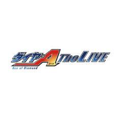 『ダイヤのA The Live』