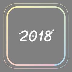 年号_2018-01.png