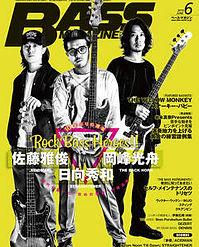 bass_june.jpg