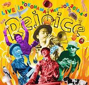Rejoice live album.jpeg