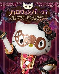 2019_halloween_parade_pc.jpg