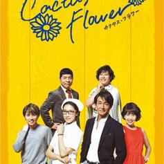「CACTUS FLOWER」
