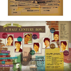 久ヶ沢牛乳Presents「A HALF CENTURY BOY」