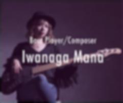 Iwanaga_New.png