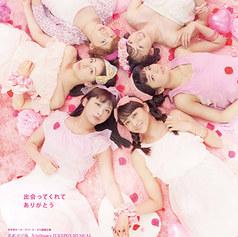 演劇女子部 S/mileage's JUKEBOX MUSICAL「SMILE FANTASY!」