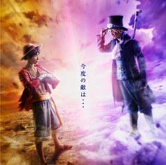 東京ワンピースタワー ONE PIECE LIVE ATTRACTION『MARIONETTO』