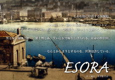 bpm EXTRA STAGE『ESORA』