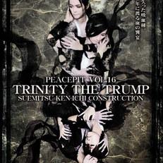 ピースピット2012本公演「TRINITY THE TRUMP -トリニティ・ザ・トランプ-」