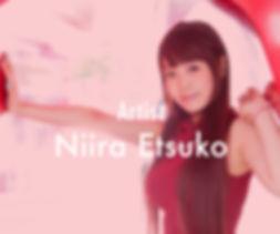 creator_niira.jpg