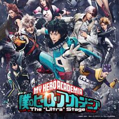 """「僕のヒーローアカデミア」The """"Ultra"""" Stage"""