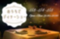 スクリーンショット 2020-05-01 17.29.55.png