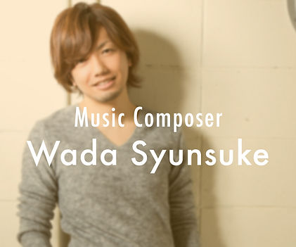 creator_wada.jpg