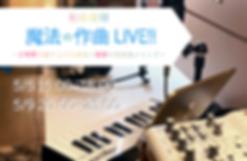 スクリーンショット 2020-05-01 16.32.22.png