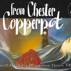 『From Chester Copperpot』