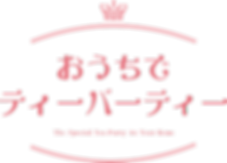 Tea_Logo.png