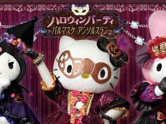 PURO HALLOWEEN PARTY~KAWAII MASQUERADE~ 「ハロウィンパーティ~バルマスケ アンソルスラン~」