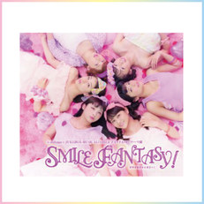 演劇女子部 S/mileage's JUKEBOX-MUSICAL 『SMILE FANTASY!』オリジナルサウンドトラック