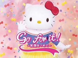 goforit_sp.jpg