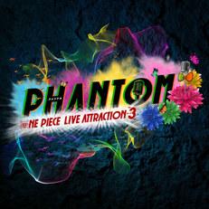 「東京ワンピースタワー」    ONE PIECE LIVE ATTRACTION〝3〟(サード)『PHANTOM(ファントム)』