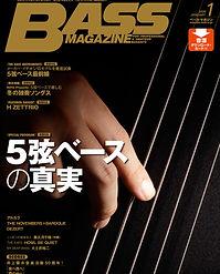 BM_2020_01.jpg