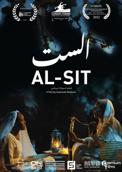 Al-sit