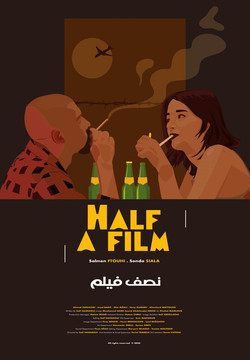 Half a Film