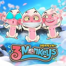 three-monkeys.webp