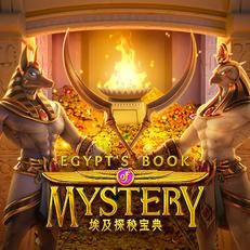 egypts-book-mystery.webp
