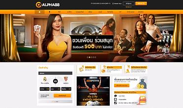 Alpha8.webp