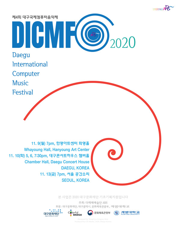 DICMF, Daegu International Computer Music Festival 2020