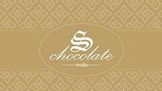 S Chocolate Logo S Chocolate, çikolata mağazası, izmir çikolata, çikolata izmir, hediye çikolata, söz nişan çikolatası, butik çikolata, chocolate, gift chocolate, kız isteme çikolatası, bebek çikolatası, yazılı çikolata, resimli çikolata