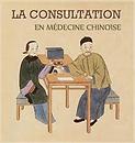reflexologie plantaire & MTC montmorillon