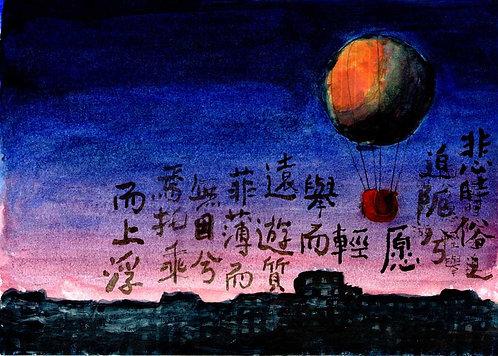 Walter Yu