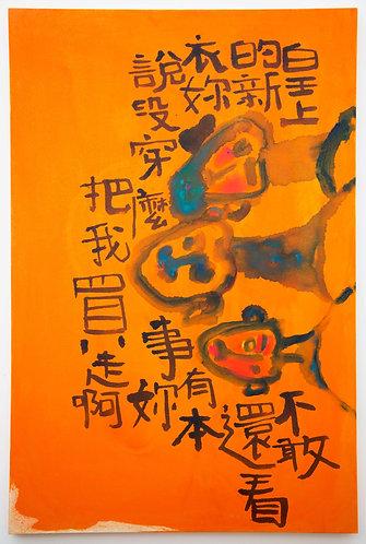 Zhuoxiong Wulin