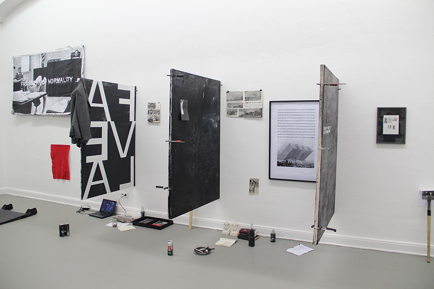 Filipe Lippe: Imaginary Museum of (Under)Development, 2017