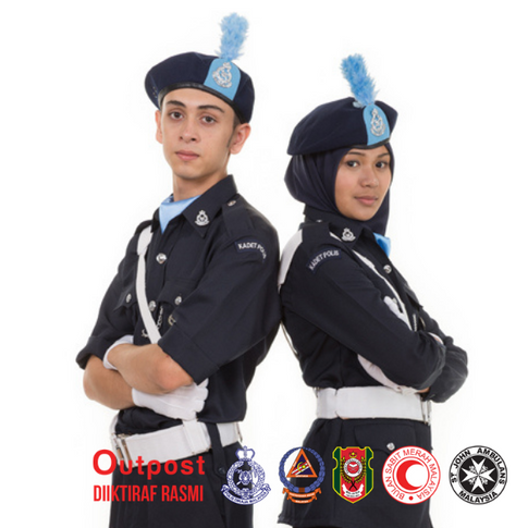 Uniform Kadet Polis